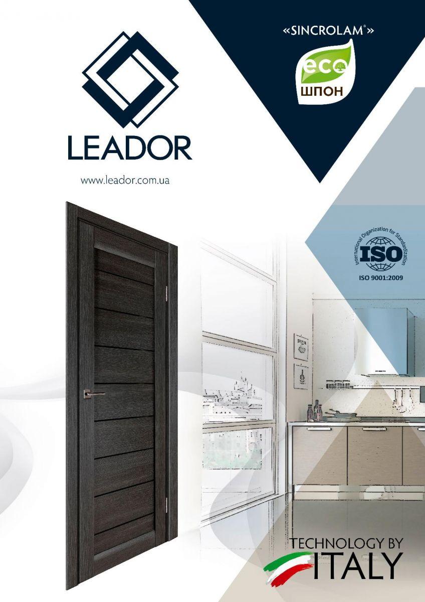Межкомнатные двери Leador фото 14