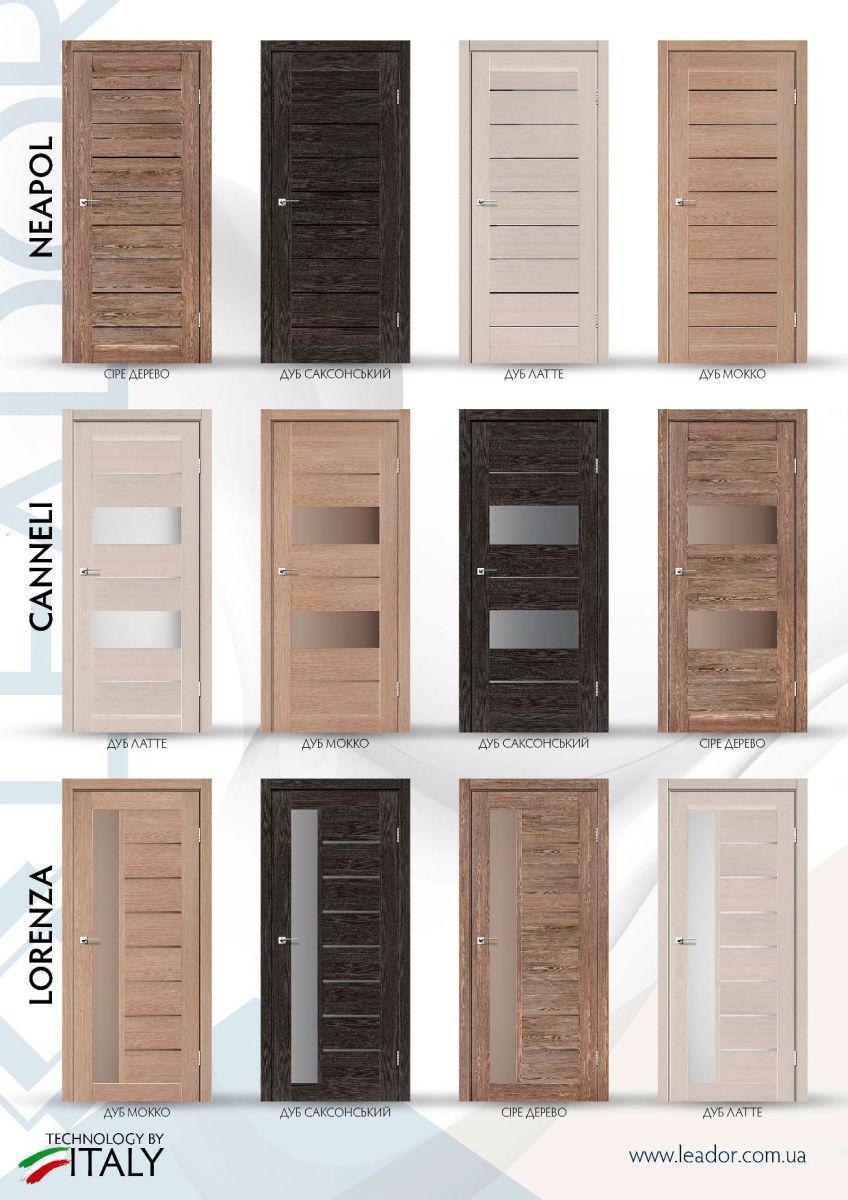 Межкомнатные двери Leador фото 15