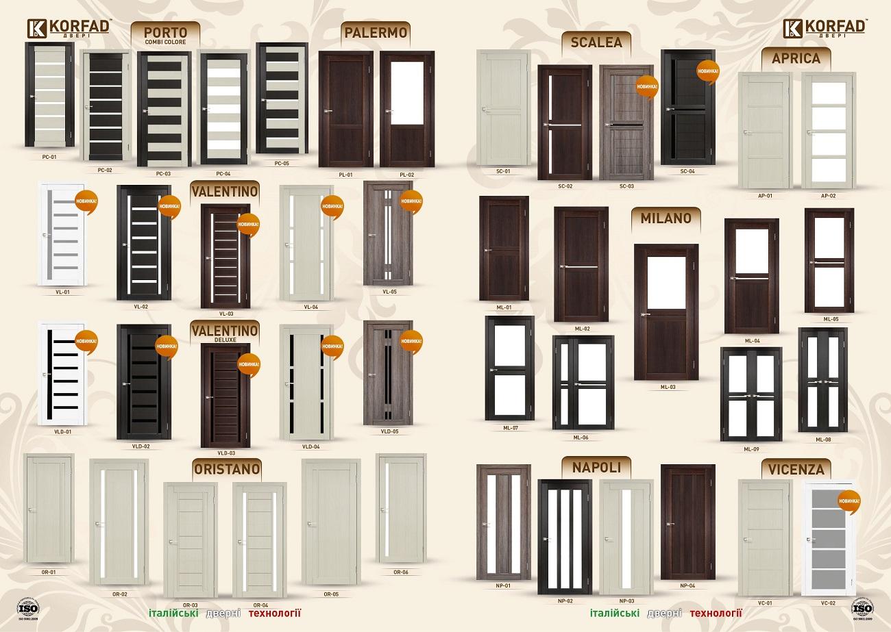 Межкомнатные двери Korfad фото 43